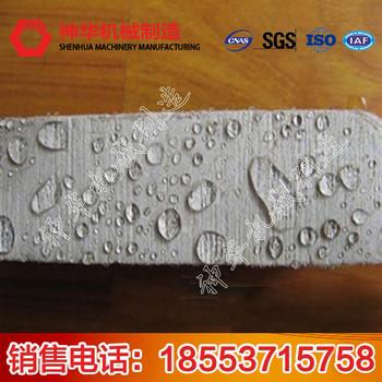 硅烷防水材料功能及特点