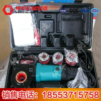 SQ-1手持式电动套丝机使用须知