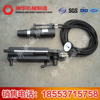 液压螺母破切机技术规格