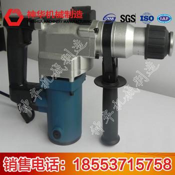 127V矿用电锤功能特点