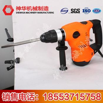 26双用电锤技术规格 26双用电锤应用范围