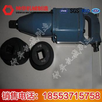 FBE72气动扳手使用环境条件
