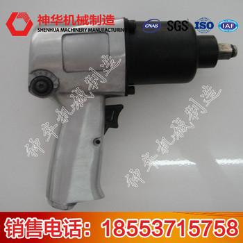 气扳机产品参数