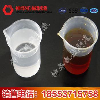 堵水加固剂操作方法 堵水加固剂型号说明