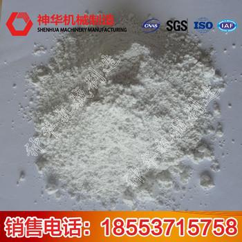 氢氧化钙产品参数 氢氧化钙注意事项