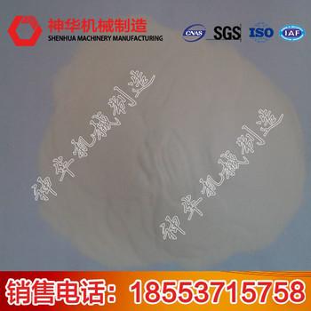 混凝土专用甲酸钙产品规格 混凝土专用甲酸钙使用方法