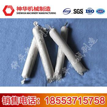 水泥锚固剂应用范围 水泥锚固剂功能特点