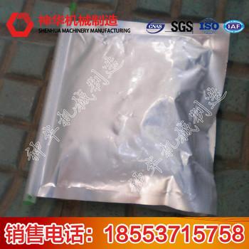 瓦斯封孔袋功能特征 瓦斯封孔袋技术指标