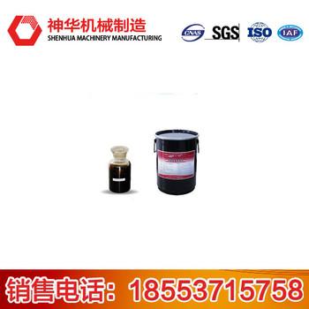 沥青路面保护剂产品结构 沥青路面保护剂产品分类