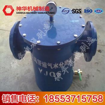 汽水分离器应用范围 汽水分离器结构特征