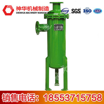 RYF系列油水分离器使用方法 RYF系列油水分离器尺寸规格
