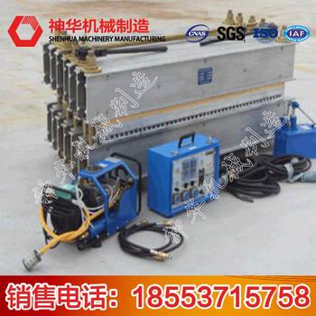 皮带热补机应用范围 皮带热补机结构特征