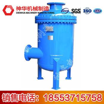 RJL油水分离器结构组成 RJL油水分离器规格型号