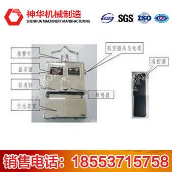 矿用瓦斯监测系统适用条件 矿用瓦斯监测系统主要特点
