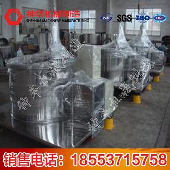 SGZ全自动下卸料离心机结构说明 SGZ全自动下卸料离心机功能特征