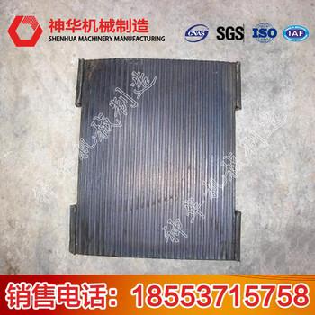 橡胶垫板结构说明 橡胶垫板功能及特点