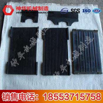 复合橡胶垫板产品优点 复合橡胶垫板结构说明