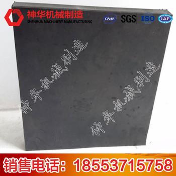 减震橡胶板性能参数 减震橡胶板产品规格 减震橡胶板操作方法