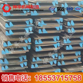 10mm扁钢产品功能 10mm扁钢技术特点