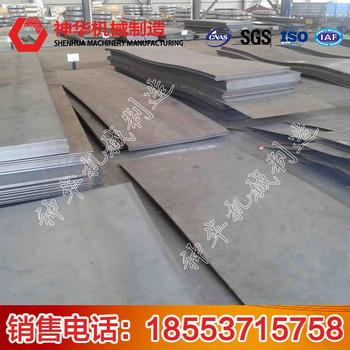 耐磨钢板使用说明 耐磨钢板产品功能