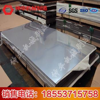 不锈钢板技术规格 不锈钢板产品详情
