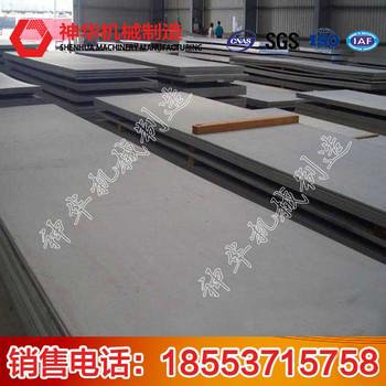 热轧钢板操作方法 热轧钢板型号说明