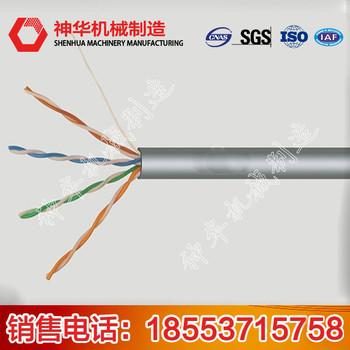 数据光缆基本说明 数据光缆产品特点