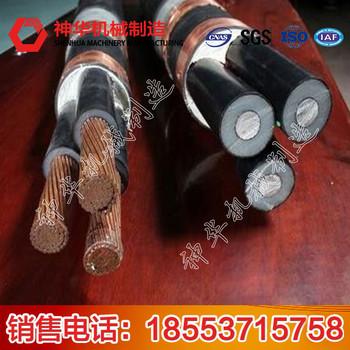 MSLYFVZ同轴电缆参数 MSLYFVZ同轴电缆型号及规格