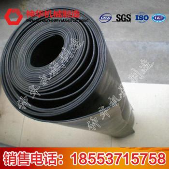耐油橡胶板产品作用 耐油橡胶板现货销售