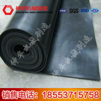 阻燃橡胶板技术规格 阻燃橡胶板应用范围