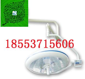YDZ-500(單彎管)整體反射手術無影燈