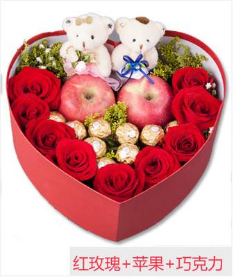 红玫瑰巧克力苹果礼盒 ¥385