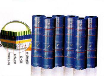 洛阳防水公司 聚乙烯丙(涤)纶高分子防水卷材