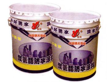 洛阳防水公司 双组分聚氨酯防水涂料
