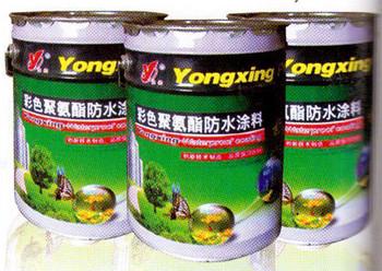 洛阳防水公司 单组分聚氨酯防水涂料