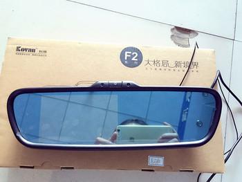 行车记录仪 (3)