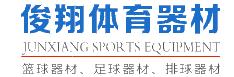泰州市俊翔体育器材厂