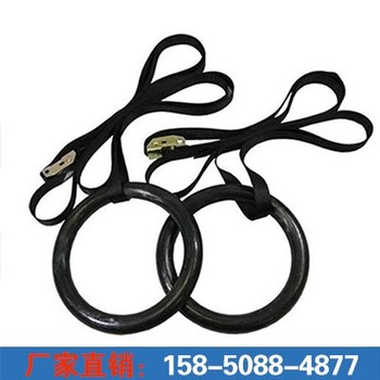 ABS体育吊环