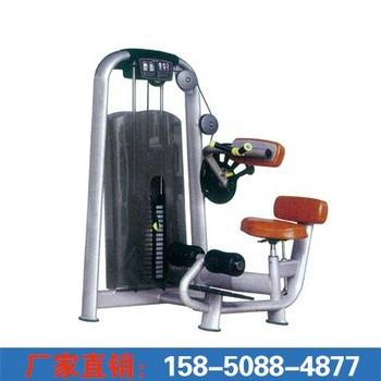 JX-9003腹部前屈训练器