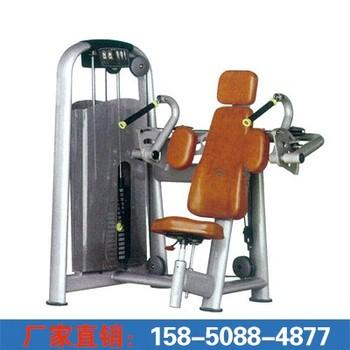 JX-9008三头肌训练器