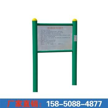 JX-8001 告示牌