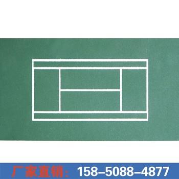 JX-7006-1丙稀酸网球场