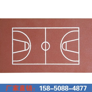 JX-7007-1--丙稀酸篮球场