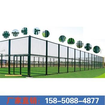 方管笼式足球场JX-7001