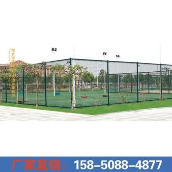 圆管笼式足球场JX-7002