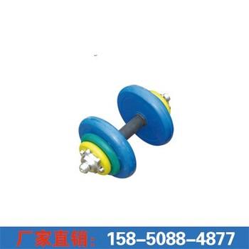 JX-6005注塑手铃