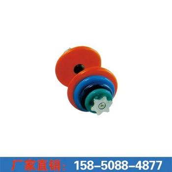 JX-6006注塑手铃