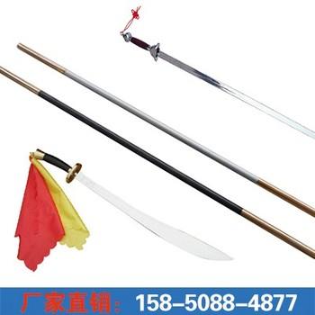 武术棍、剑、 刀