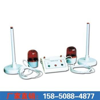 JX-2007 排球讯响器