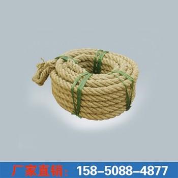 JX-5009 树棕拔河绳
